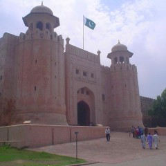 <strong>Lahore Fort</strong>