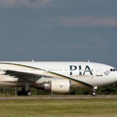 <strong>Pakistan International Airline</strong>